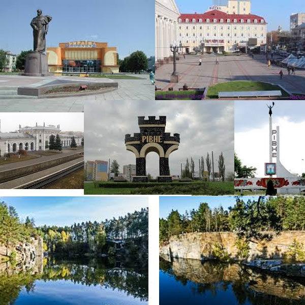 Тур в Хорошев и Ровно