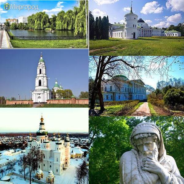тур в Мгар и Миргород